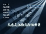大连开发区翻译公司提供机电翻译-机械翻译