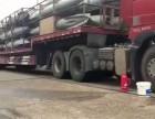 成都青白江到佛山货运公司 轿车托运 机械设备运输