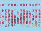 天津考研班哪家好?2020考研专业课该怎么选?