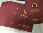 深圳涉外专利转让有何特别规定?