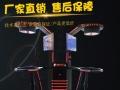 9DVR虚拟现实逼真体验工厂直销