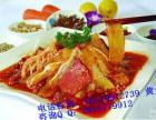 四川嘉州紫燕百味鸡加盟 美食新体验创业无忧