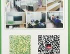 左岸青芒教育小学初中语文数学英语物理化学暑假衔接补习班
