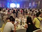 东莞哪里有好吃的自助餐/上门自助餐/公司开业自助餐