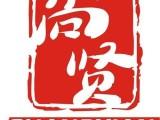苏州吴江注册商标松陵注册商标价格优惠,服务专业