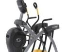 好家庭健身器材 好家庭健身器材诚邀加盟