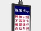 智能化车牌照识别停车场管理系统无需取卡电脑自动计费