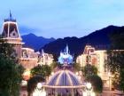享受不一样的假期 香港三天两晚海洋公园/迪士尼/全天自由行仅98