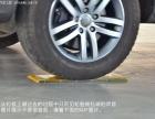 轮友盾加盟 汽车用品 投资金额 1-5万元