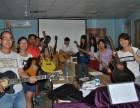 深圳市宝安区福永哪里有学吉他的,福永吉他培训班哪家好