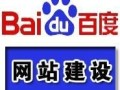 南阳微信平台制作,南阳微信营销活动制作