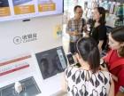 洛阳无人超市加盟 无人便利店系统开发