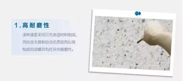 乐士邦真石漆厂家直销15年品质值得信赖