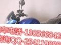 摩托各种品牌 价格优惠