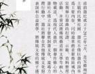 合肥清韵箫社乐器培训洞箫 陶埙 古琴等培训