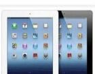 三星,苹果,小米等外屏玻璃屏碎 苹果6代屏幕专修