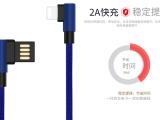 推荐材质优良的USB数据线厂家,便宜又实惠的数据线生产商大量