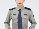 北京五洲之星保安制服定做厂家
