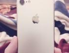 9成新iphone7,32G