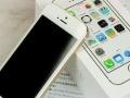 大促销二苹果iphone系列跌破冰点价 支持货到付款