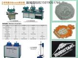 硅胶商标机,矽利康(TPR)手套植胶机