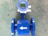 dn150污水管道流量表