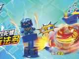 木奇灵超控陀螺爆旋系列新品上市