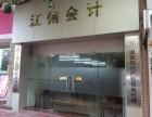 江门公司登记 江门公司注册登记 江门代办注册