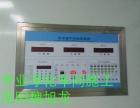 郑州彩钢板手术室无尘车间GMP制药厂净化塑胶地板