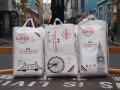 国际大牌Lebay纸尿裤强势来袭,带你掘金下一个风口