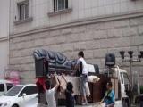 舟山市蚂蚁搬家服务有限公司、单位搬家
