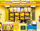 广州柠檬工坊-奶茶加盟-冷饮加盟-饮品加盟-咖啡加盟