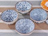 供应日式陶瓷碗  四件套 厂家直销 可加LOGO 定做手绘陶瓷碗