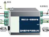 南昌DXH10-FB/4电涌保护器厂家