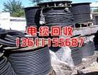 大连电线电缆回收,高价回收电缆,废旧电缆回收,废铜回收价格