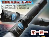 海洋王 JW7622 海洋王强光防爆手电