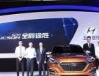 北京现代全系车型盛装亮相 全新途胜登陆长春车展