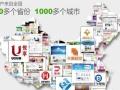 岳阳网站建设、岳阳做网站、岳阳网站设计、网站制作