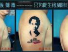 武汉比较好的纹身店,推荐龙族纹身老店,纹身性价比与技术高