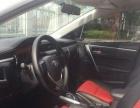 丰田 卡罗拉 2016款 1.8 自动 先锋版双擎油电混合-超低