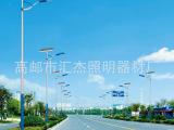 太阳能LED欧式优质庭院灯 太阳能道路照明灯厂家价格图片 路灯