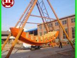 高性价利鹰海盗船游乐设备河南好用的利鹰海盗船游乐设备