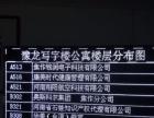 朔州-商标注册-商标申请-商标注册代理-599元