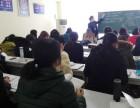 山木培训中级会计课程3月份开课,错过这批再等一季