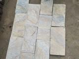 绿石英文化石厂家 绿石英文化石价格 绿石英文化石图片