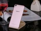 零首付OPPOR11手机在昆明哪家店办分期最好