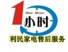 欢迎访问-宁波镇海双菱空调-(各中心)售后维修网站电话