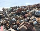 户县电机回收 户县废旧电机回收