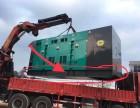 佛山柴油发电机租用价格 发电机出租厂家