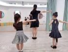 上海專業的少兒拉丁舞培訓-長寧拉丁舞培訓